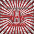 dj marky & friends presents makoto