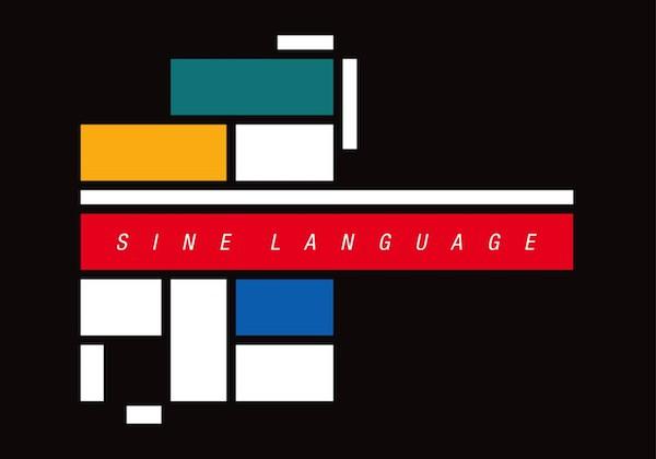 Various Artists - Sine Language